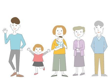 Simple Family Illustration Stock fotó - 149459700