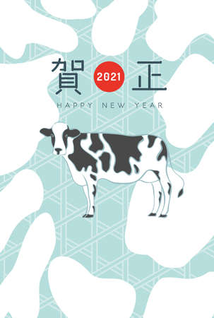 2021 New Year's card design year