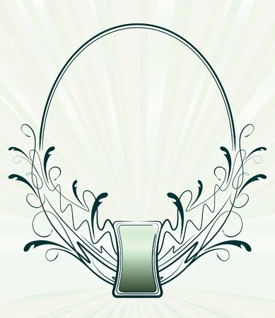 Elegant oval frame with rays.  Vector