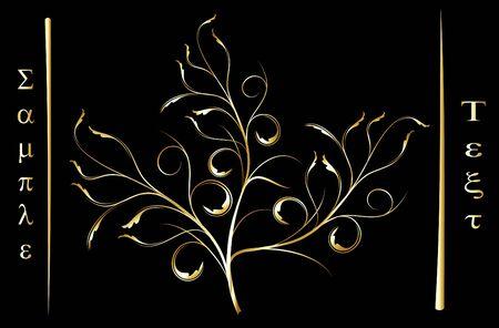 vectorized: Vectorized golden tree
