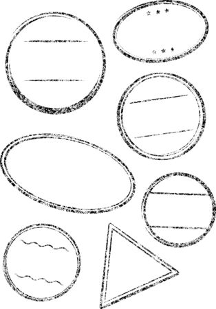grunge banner: Set of 7 grunge vector templates for rubber stamps
