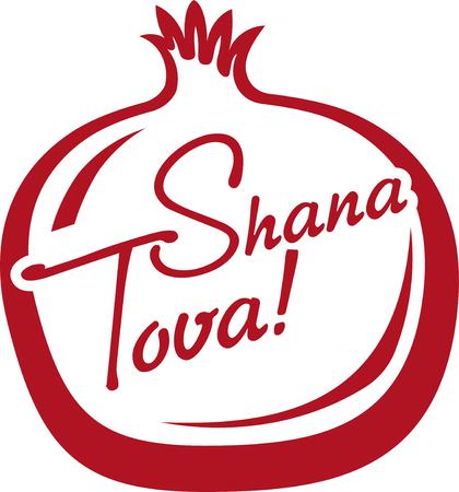 Shana Tova greeting card with shape of Pomegranate for Jewish New Year. Vector illustration.