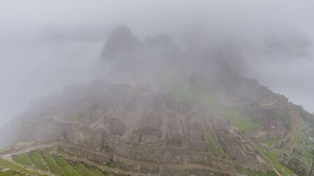 urubamba valley: no people on foggy machu picchu Stock Photo