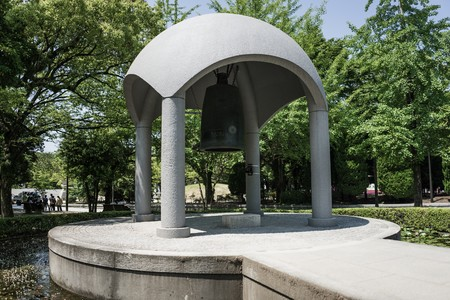 Memorial Park in Hiroshima, Japan