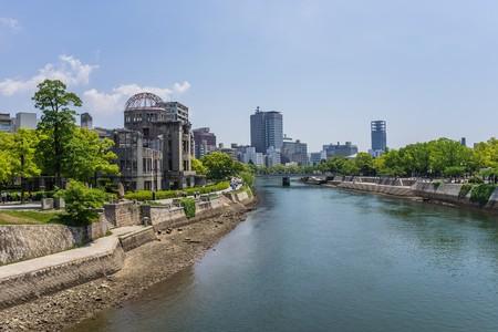 bombing: Memorial Park in Hiroshima, Japan