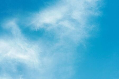 beautiful blue sky with white clouds Stockfoto