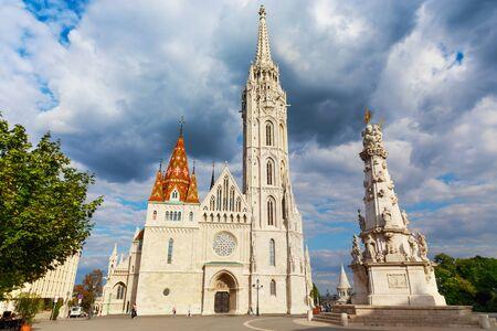 Hungary capital, Budapest. Matthias Church Stock Photo