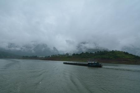 phraya: Thailand's Chao Phraya River scenery Stock Photo