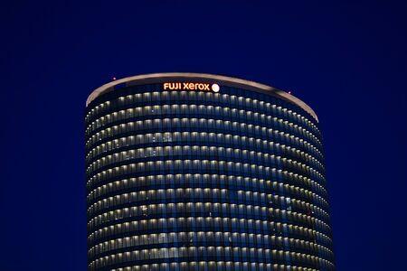 xerox: Fuji Xerox Headquarter in Yokohama, Japan