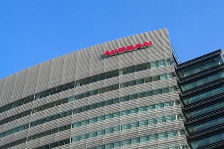 xerox: Nissan Motors Headquarter in Yokohama, Japan Editorial