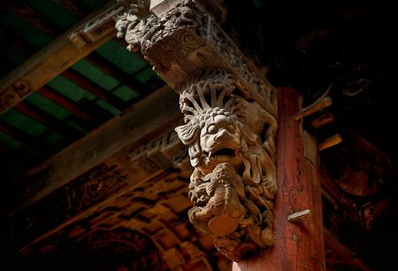 eaves: Woodcarving of eaves