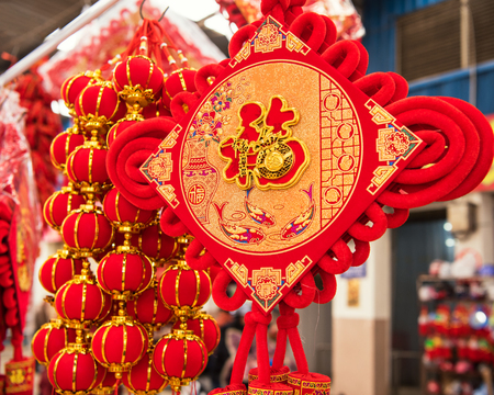 Festive red lanterns and Chinese knot decoration