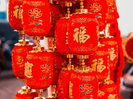 Red Oriental lantern