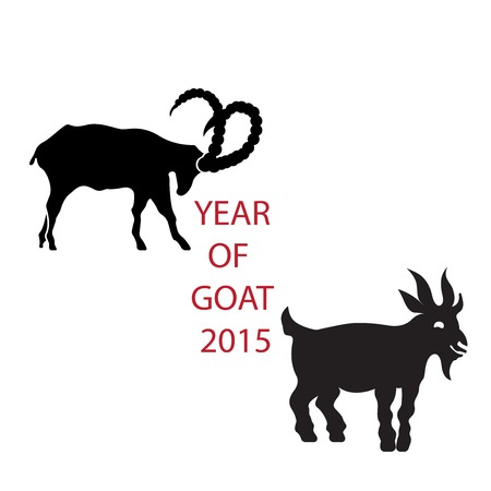 Black silhouette vector goat icon for logo  calendar or zodiac signs. Vector