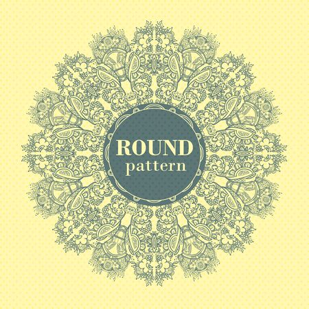 Ornamental round FLORAL lace pattern   Space for text Vectores
