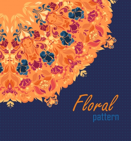 Ornamental round floral  lace pattern  kaleidoscopic floral pattern, mandala  Vector