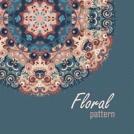 Ornamental round seamless floral lace pattern.  Stock Vector - 13720133