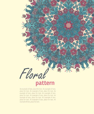 Ornamental round seamless lace pattern . ornamental round lace flower