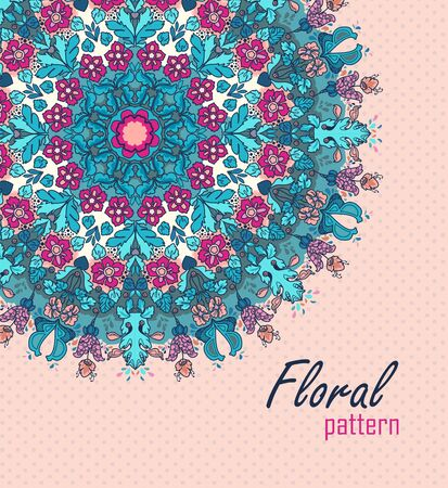 Ornamental round seamless lace pattern . ornamental round lace flower Vector
