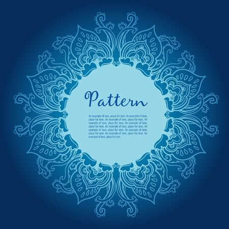 Ornamental round snowflake  lace pattern  cold winter colors Stock Vector - 15897202