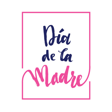 pink and black: Happy Mothers Day Spanish Greeting Card. Black and Pink Calligraphy Inscription.