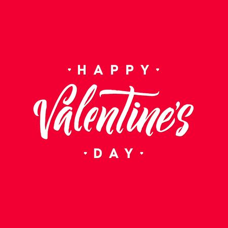 day saint valentin: Happy Valentine s Day Hand Lettering. Greeting Card. Vector Editable Illustration Illustration