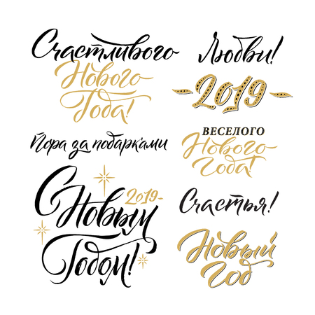Happy New Year 2019 Russian Calligraphy. Greeting Card Design on White Background. Vector Illustration.