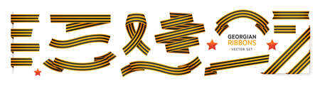 Striped victory Saint George ribbon isolated on white background. Vector illustration. May 9 Russian holiday victory. Happy Victory day