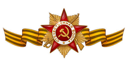 9 May Vector Banner. Happy Victory Day Russian Memory Day. Vectores