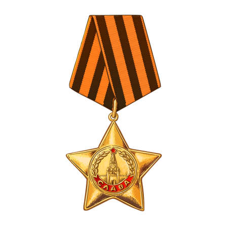 Happy Great Victory Day 9 May Illustration. Vector illustration in sketch style. Military Order of the USSR. Order of Glory Vectores