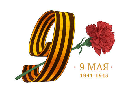 May 9. Happy Victory Day. The number 9, made of Saint George ribbon and red carnation. Greeting card, poster, banner, vector illustration