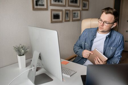 Business man using video call on laptop discuss work project online.