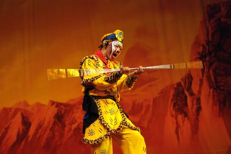 china Opera Monkey King photo