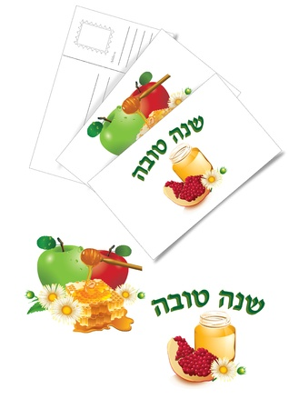 Shana Tova postcard design Vector