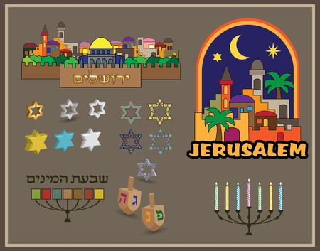 jeruzalem: Jeruzalem en joodse symbolen Illustratie