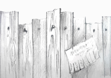vector watercolor wooden fence graphic