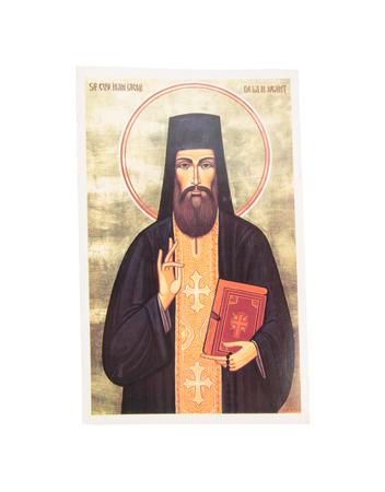 sermon: religious icon painted on paper isolated white Stock Photo