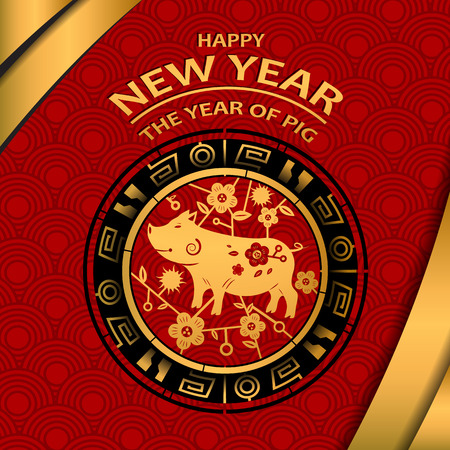 Chinese new year 2019 and The year of golden pig. Holiday and festival concept. Zodiac theme. Happy new year theme. Vector illustration background
