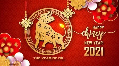Joyeux nouvel an chinois 2021. L'année du Buffle. Fond d'écran et fond d'écran de conception graphique de carte de voeux de fortune du nouvel an chinois. Papier rouge et or découpé avec fleur de prunier. Élément de la culture asiatique Vecteurs