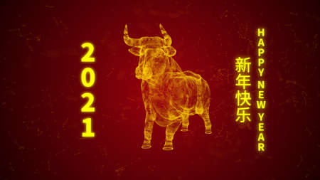 Happy Chinese New Year the year of Ox hologram in Golden Chinese style font on red and silhouette ox shadow background. Lunar new year celebration 2021 concept. 3D illustration render graphic design 免版税图像