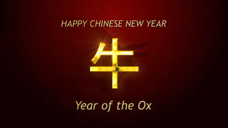 Happy Chinese New Year the year of Ox hologram in Golden Chinese style font on red and silhouette ox shadow background. Lunar new year celebration 2021 concept. Zodiac ox. 3D illustration abstract