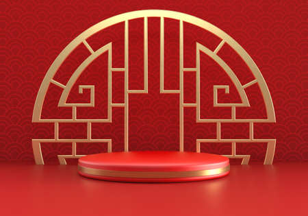 Chinese New Year red modern style one podium product showcase with golden ring frame and China pattern background. Happy holiday traditional festival concept. 3D illustration rendering graphic design