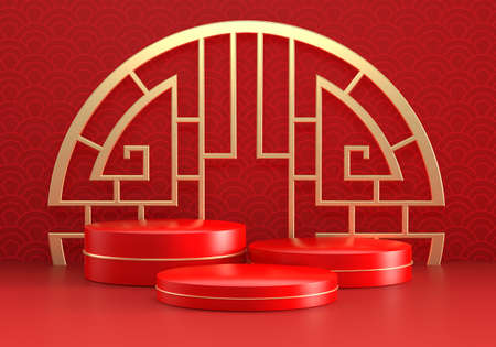 Chinese New Year red modern style three podium product showcase with golden ring frame and China pattern background. Holiday traditional festival banner concept. 3D illustration render graphic design Banco de Imagens