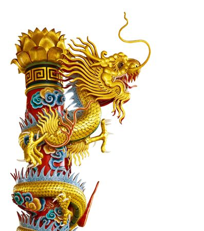 blue dragon: Chinese style dragon statue  Stock Photo