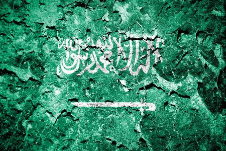 sheik: grunge of Saudi Arabia Flag