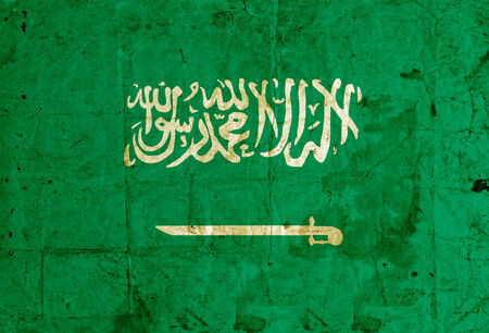sheik: grunge of Saudi Arabia Flag