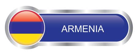 Armenia Flag glossy banner