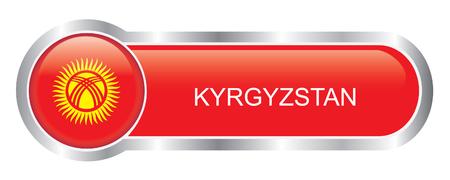 landlocked country: Kyrgyzstan Flag glossy banner
