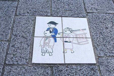 odawara: Floor tiles on the way to the Odawara castle. Stock Photo