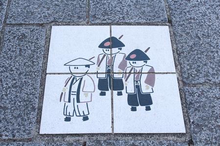 odawara: Floor tiles on the way to the Odawara castle. Editorial